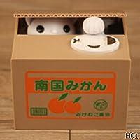 Geraffely いたずらBANK NEW アメショ 貯金箱ネコにも大人気 猫 ネコ 癒し系 プレゼントホワイト