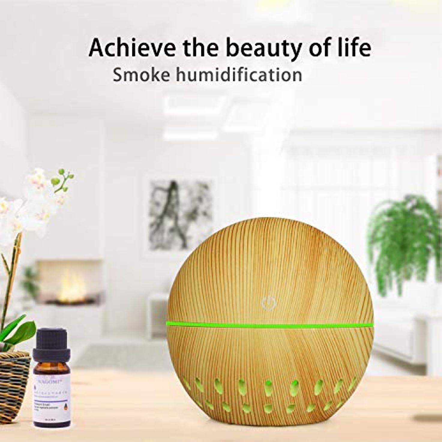 タイムリーな承知しましたページェントエッセンシャルオイルディフューザーは、家庭やオフィスのためにミスト加湿器をクール130mlの (Color : Light wood grain, Size : 10×10.5)