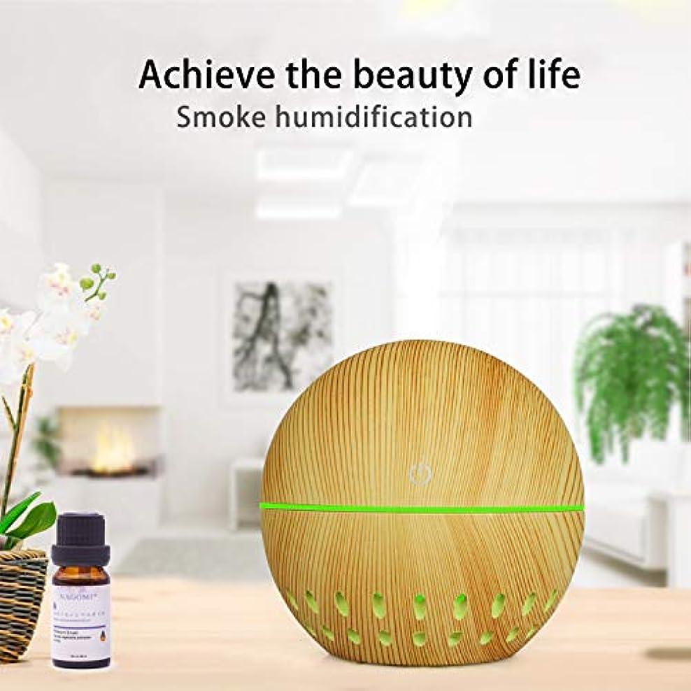 コンペ普及ホイッスルエッセンシャルオイルディフューザーは、家庭やオフィスのためにミスト加湿器をクール130mlの (Color : Light wood grain, Size : 10×10.5)