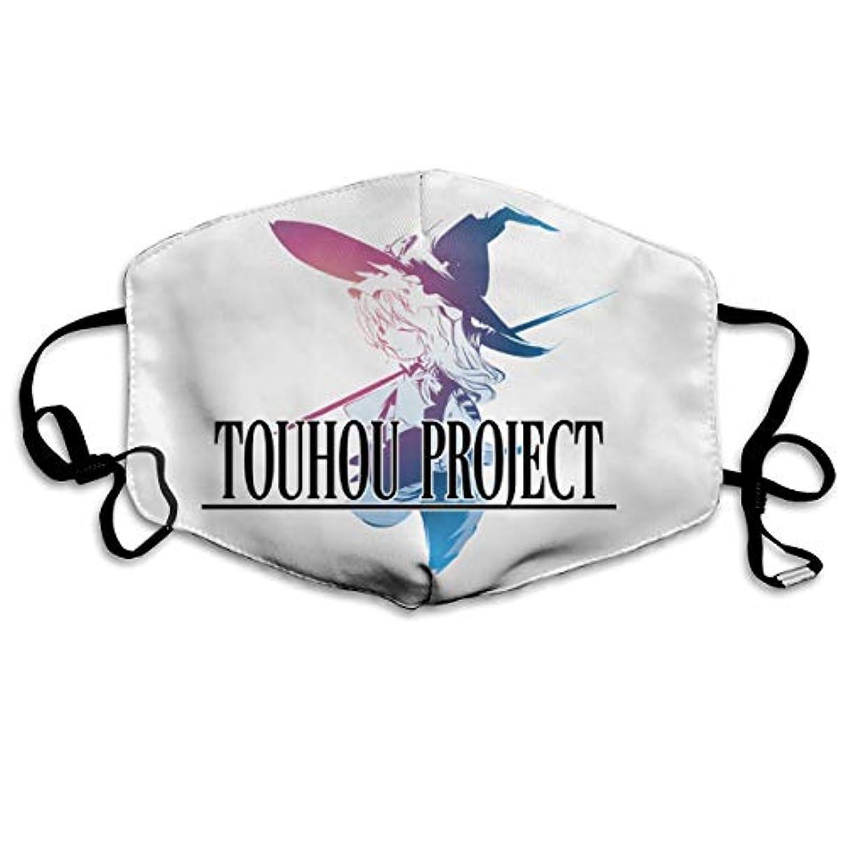 修正するストレッチ広告するマスク Final Fantasy5 立体構造マスク ファッションスタイル マスク 花粉症防止対策マスク デザイン マスク 肌荒れしない 風邪対応風邪予防 男女兼用