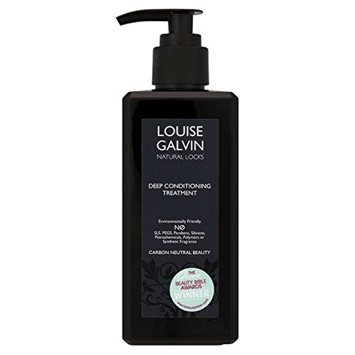 それら平和的マルクス主義ノーマルヘア300ミリリットルのためのルイーズガルビン純粋な輝きコンディショナー x4 - Louise Galvin Pure Shine Conditioner For Normal Hair 300ml (Pack...