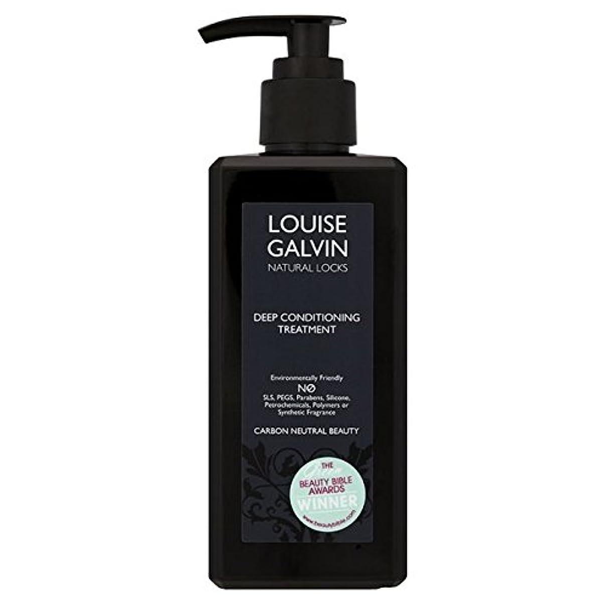 ねばねば肉腫おとなしいノーマルヘア300ミリリットルのためのルイーズガルビン純粋な輝きコンディショナー x2 - Louise Galvin Pure Shine Conditioner For Normal Hair 300ml (Pack...