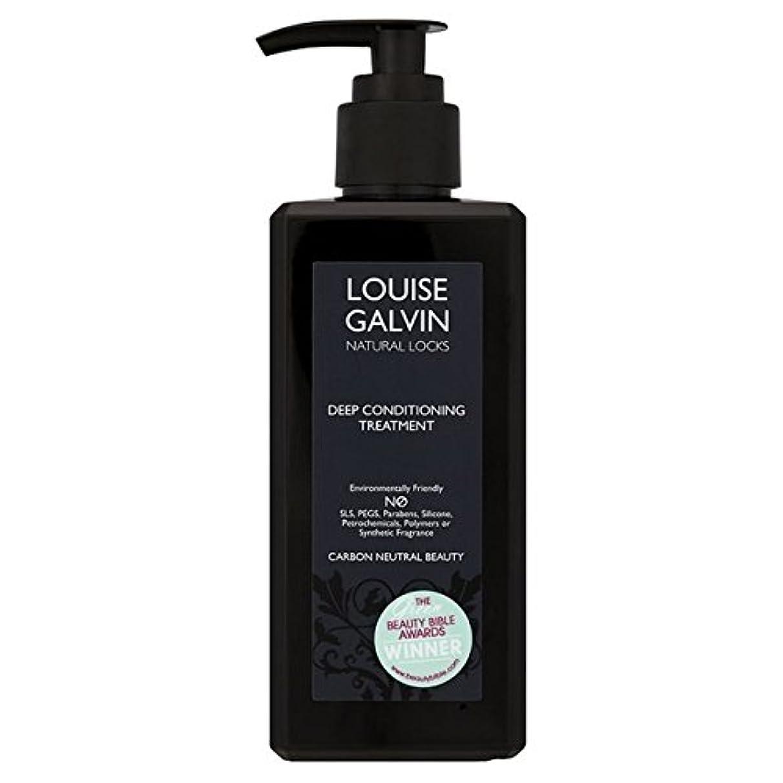 論争応じる力学Louise Galvin Pure Shine Conditioner For Normal Hair 300ml - ノーマルヘア300ミリリットルのためのルイーズガルビン純粋な輝きコンディショナー [並行輸入品]