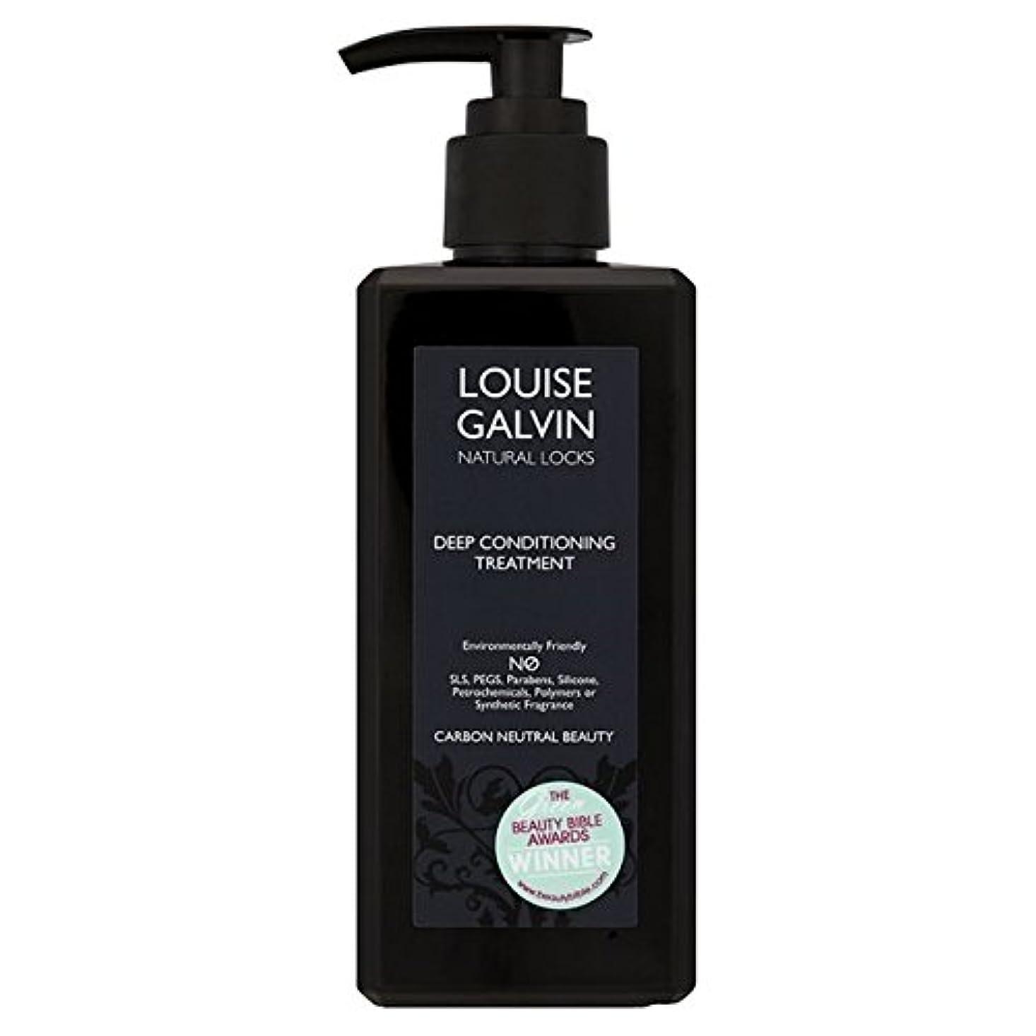 ジャベスウィルソンアプローチミスペンドLouise Galvin Pure Shine Conditioner For Normal Hair 300ml (Pack of 6) - ノーマルヘア300ミリリットルのためのルイーズガルビン純粋な輝きコンディショナー...