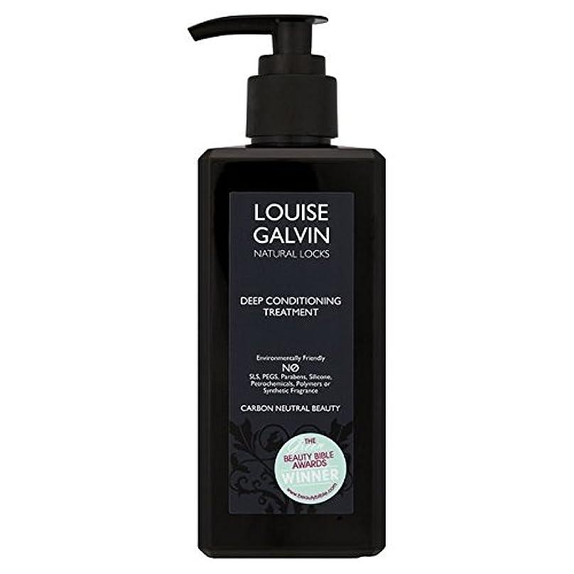 テロ抑制するシンプルさLouise Galvin Pure Shine Conditioner For Normal Hair 300ml - ノーマルヘア300ミリリットルのためのルイーズガルビン純粋な輝きコンディショナー [並行輸入品]