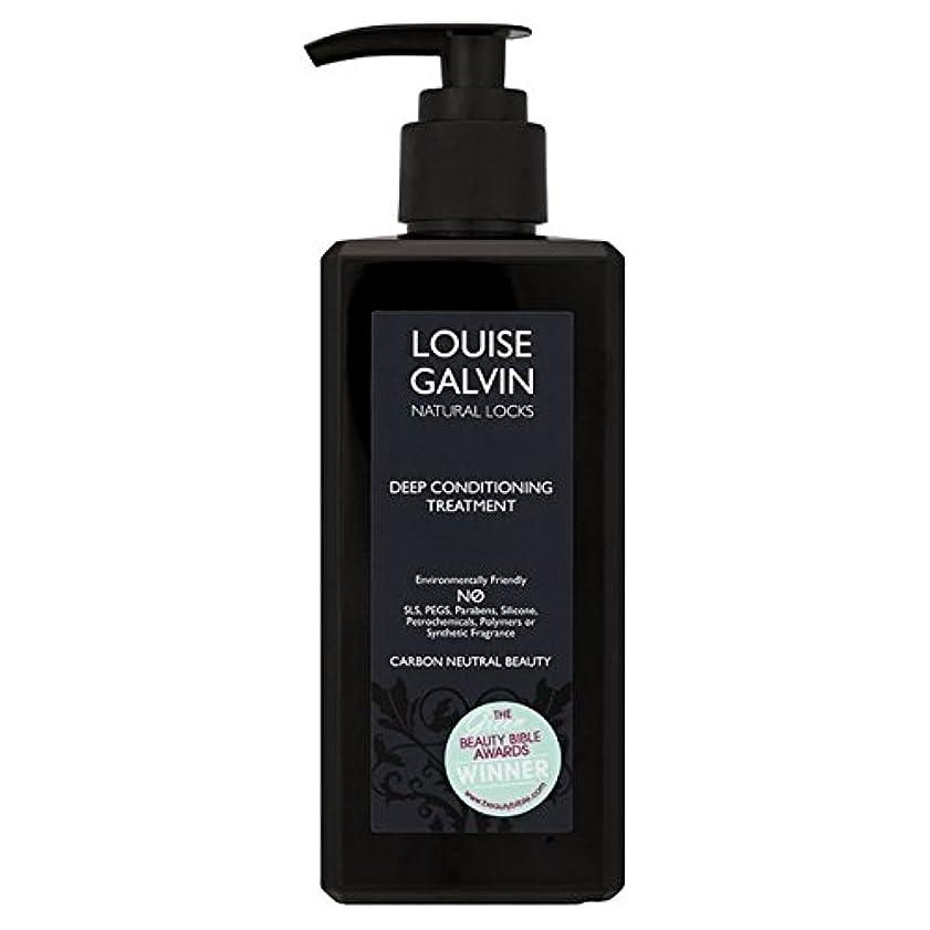 シルエット関与する無駄なLouise Galvin Pure Shine Conditioner For Normal Hair 300ml - ノーマルヘア300ミリリットルのためのルイーズガルビン純粋な輝きコンディショナー [並行輸入品]