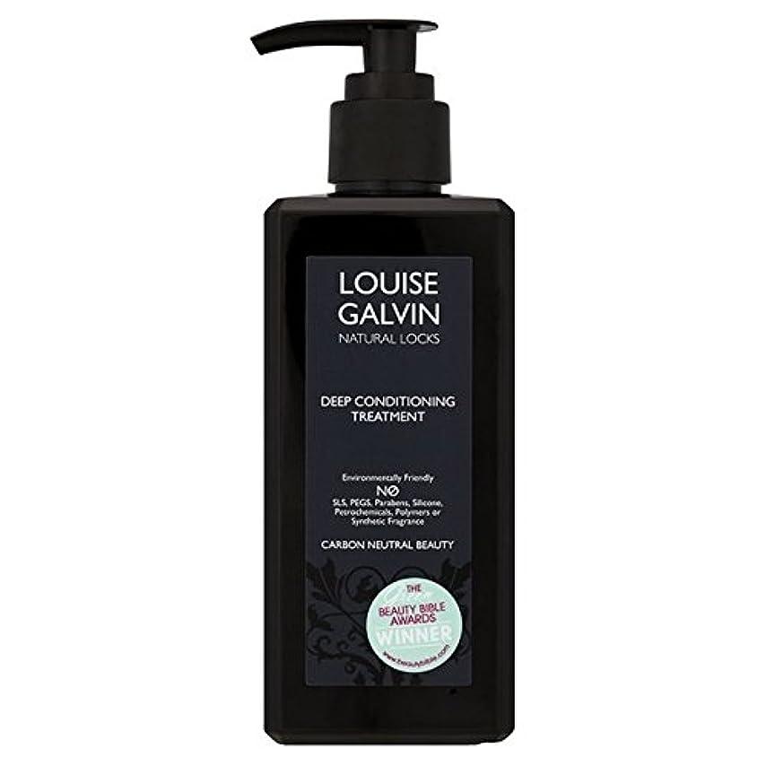スーツ極めて女の子Louise Galvin Pure Shine Conditioner For Normal Hair 300ml (Pack of 6) - ノーマルヘア300ミリリットルのためのルイーズガルビン純粋な輝きコンディショナー...