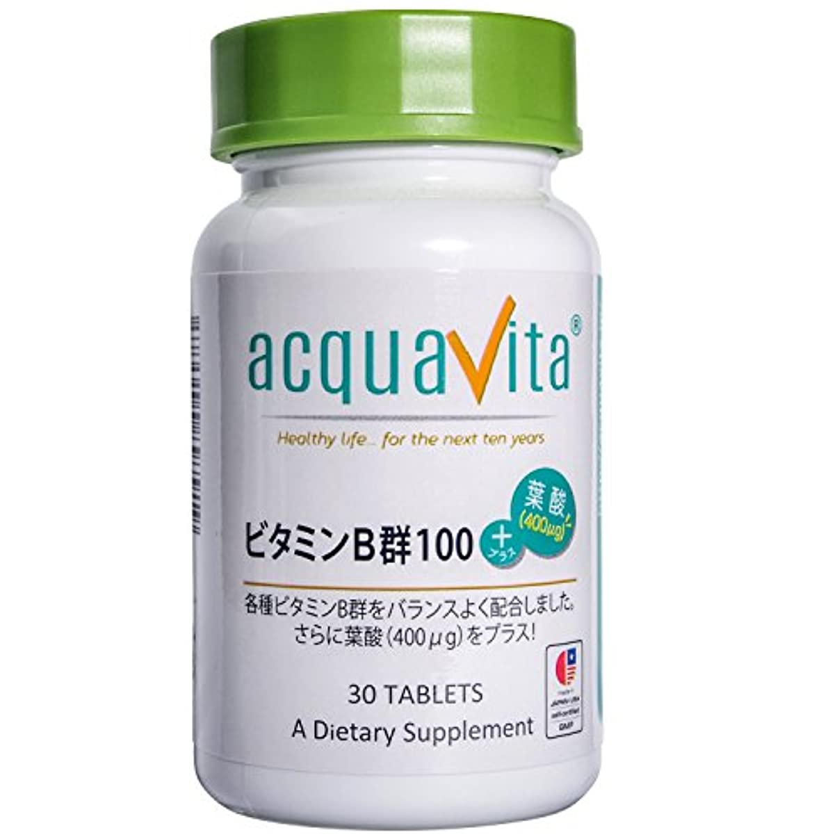 究極の反対する税金acquavita(アクアヴィータ) ビタミンB群100+葉酸(400μg) 30粒