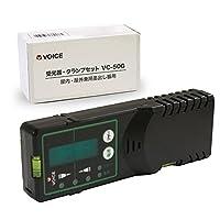 VOICE グリーンライン墨出し器 専用受光器 VC-50G