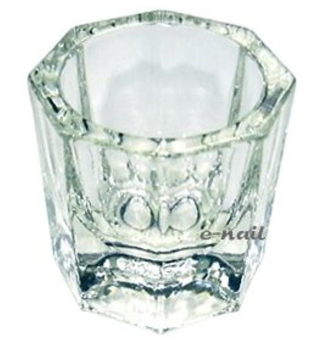 アルコーブ関係ない重荷スモールグラス ダッペンディッシュ クリア