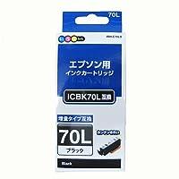 日本ナインスター エプソン互換インク IRH-E70LB ブラック ブラック