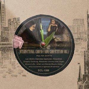 「ショパン・コンクールの歴史 第一集」~受賞者と創始者の演奏