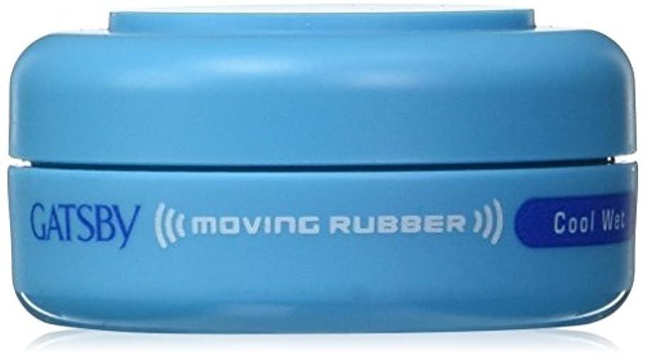 ドライブ安全性銅GATSBY (ギャツビー)ムービングラバー クールウェットH<モバイルタイプ> 15g