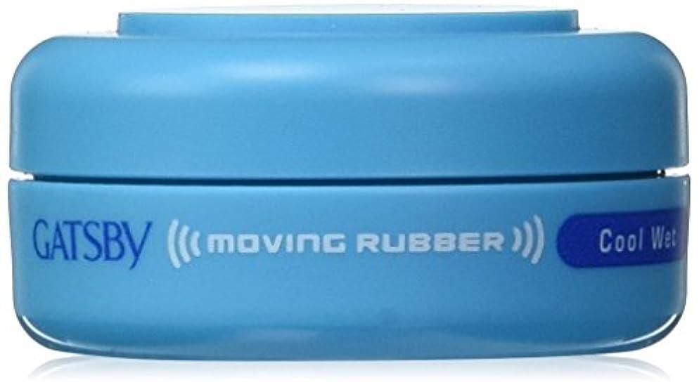 米国人気強調GATSBY (ギャツビー)ムービングラバー クールウェットH<モバイルタイプ> 15g