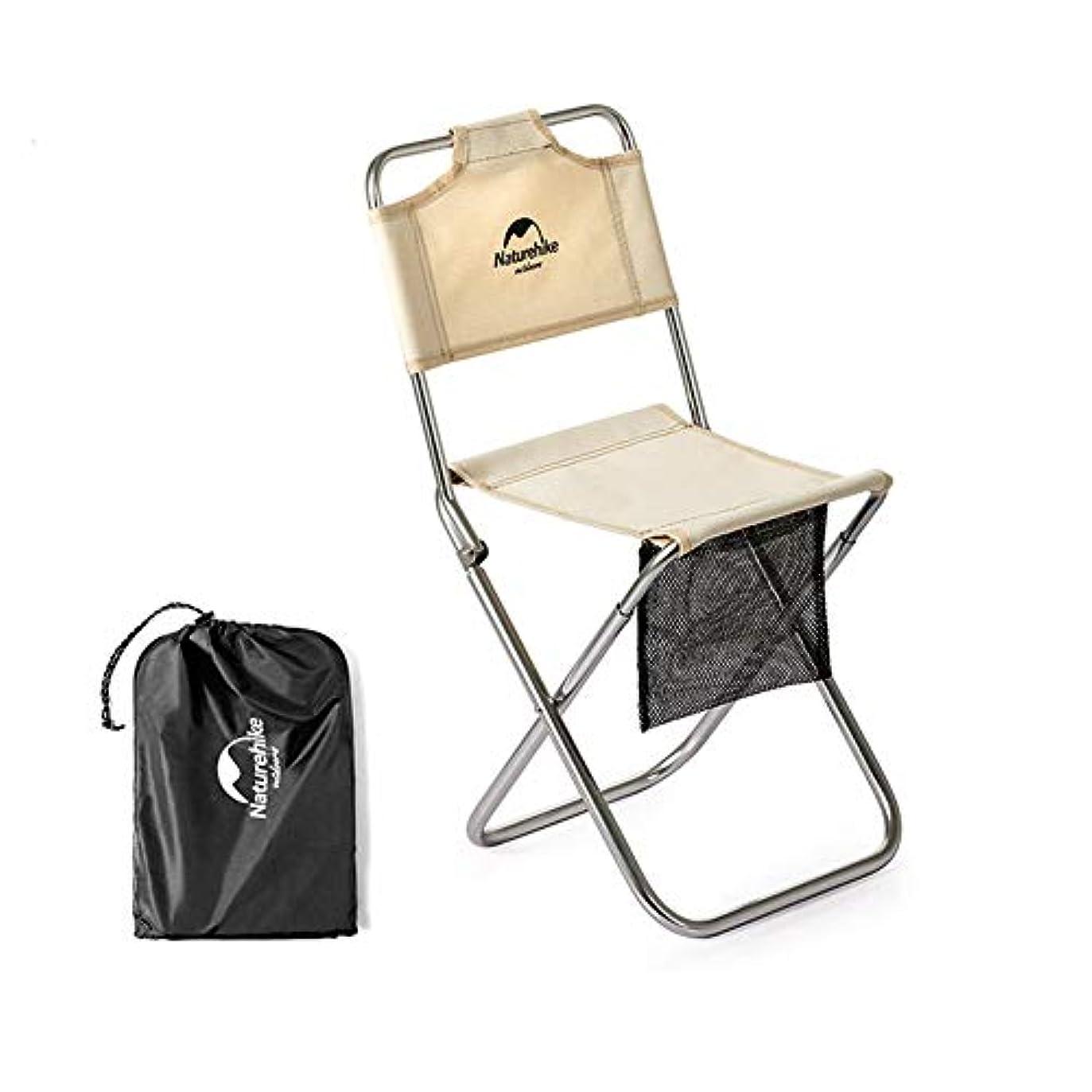 真っ逆さま病弱名前を作る折りたたみ椅子釣りスツールスケッチスツールポータブルバーベキューコンパクト超軽量軽量用屋外ピクニックハイキング