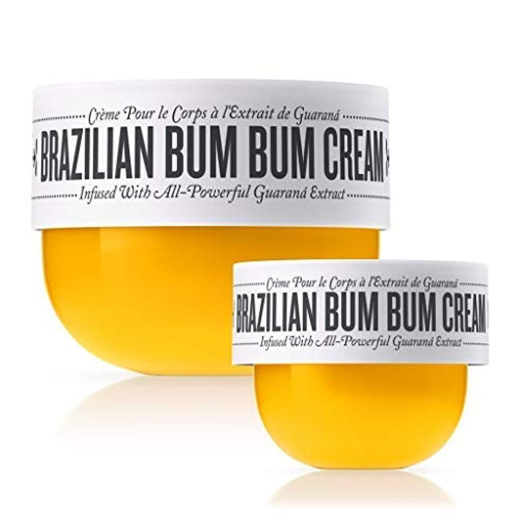 二層眠いですプラグSol de Janeiro Bum Bum Cream Includes a full size (240ml) and a travel size (75ml) Brazilian Bum Bum Cream. - Bundle 2 pack [並行輸入品]