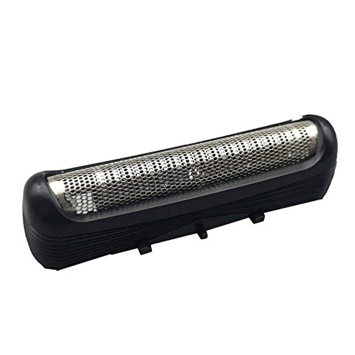 抵抗力がある摘む平手打ちclouday シェーバー替刃 Braunシリーズ3用 メンズシェーバー32B用 セット刃 シェーバー交換部品 電気シェーバー交換ヘッドカミソリアクセサリ for Braun Series 3 hot