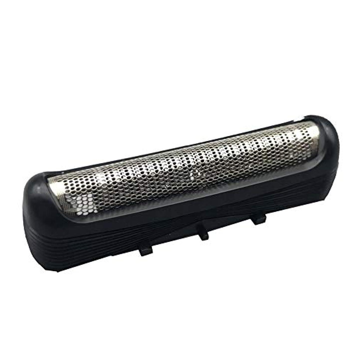 論理リングレット不毛のシェーバー替刃 Braunシリーズ3用 メンズシェーバー32B用 セット刃 シェーバー交換部品 電気シェーバー交換ヘッドカミソリアクセサリ for Braun Series 3
