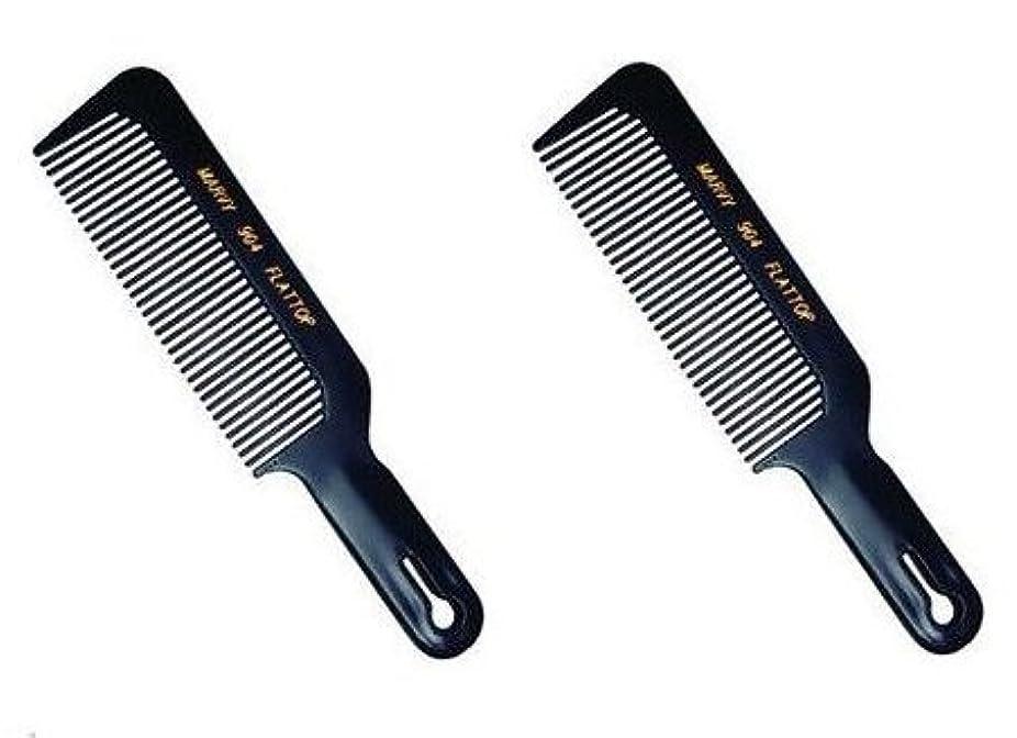 ラビリンス後世ヒントMarvy Flat Top Comb #904 (2-pack) [並行輸入品]