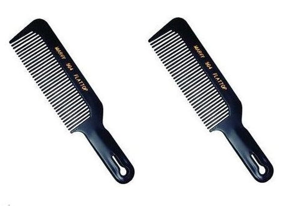 咽頭部サンダルMarvy Flat Top Comb #904 (2-pack) [並行輸入品]
