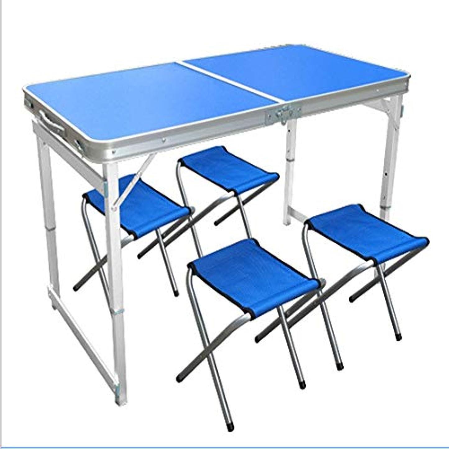 チャンス邪魔金銭的屋外のキャンプや携帯用アルミ合金のバーベキューテーブルに適しています携帯用テーブル アウトドア キャンプ用