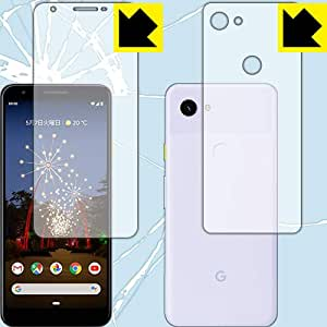 特殊素材で衝撃を吸収 衝撃吸収[光沢]保護フィルム Google Pixel 3a 両面セット 日本製