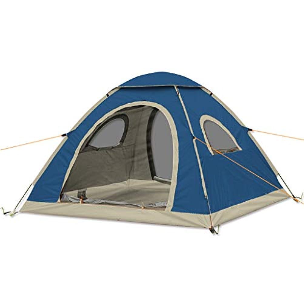 硬化する靄解くIDWOI テント テント3-4人キャンプ屋外軽量ドームテント自動ポップアップ防雨家族テント、3色 (Color : Blue)