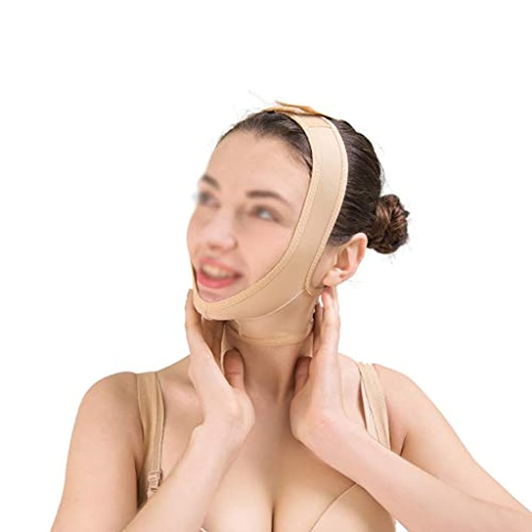 スタジオスローガン速度XHLMRMJ 二重あごのストラップ、包帯を持ち上げる、持ち上がると肌の包帯を引き締める、通気性のフェイスマスク、快適で通気性のある顔の持ち上がるマスク (Size : XL)