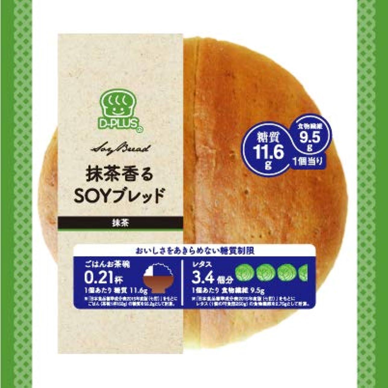 クロニクル防衛寮デイプラス 天然酵母パン SOYブレッド 抹茶 12個(1ケース)