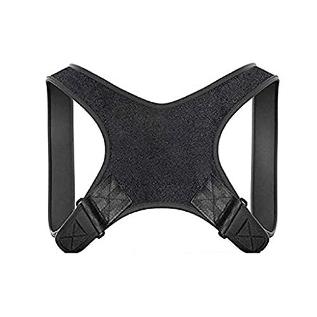 快適な背中のサポート 脊椎姿勢矯正装置プロテクションバックショルダー姿勢矯正バンドハンプバック背中の痛みを軽減する装具 調整可能 (Color : Black)