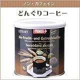 カフェインレス 穀物コーヒー オーガニック 125g