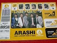 嵐 FIRST CONCERT 2006 in Taipei ステッカー シール 黄色
