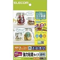 (まとめ)エレコム 手作りステッカー/強粘着/ハガキ/透明 EDT-STHSC3【×10セット】 ds-1764407