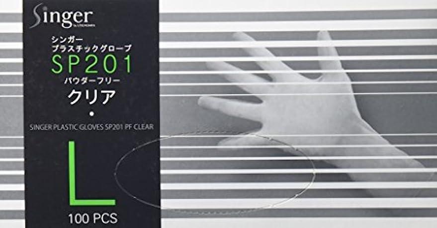 世論調査意図ハーフシンガープラスチックグローブ(手袋) SP201 パウダーフリー ブルー(100枚) L