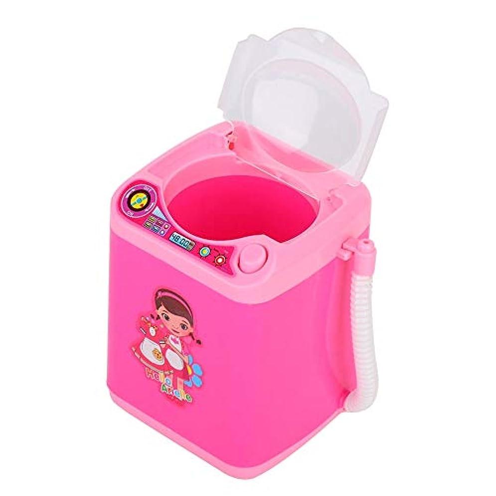 乱す呪われた愛情メイクブラシクリーナー 洗濯機形 電動メークブラシクリーナー 化粧ブラシ適用 自動 乾電池式 二色(01)