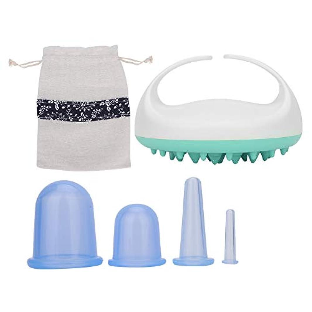 寛容居眠りする立方体カッピングカップ、セルライトリムーバーマッサージャー真空吸引カッピングカップマッサージカッピングセット(青+緑)