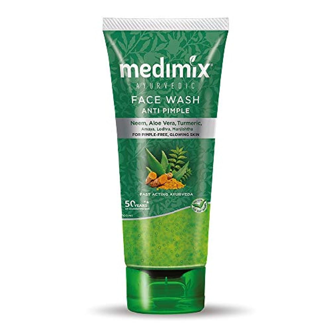 減る戻る講師Medimix Face Wash 100ml