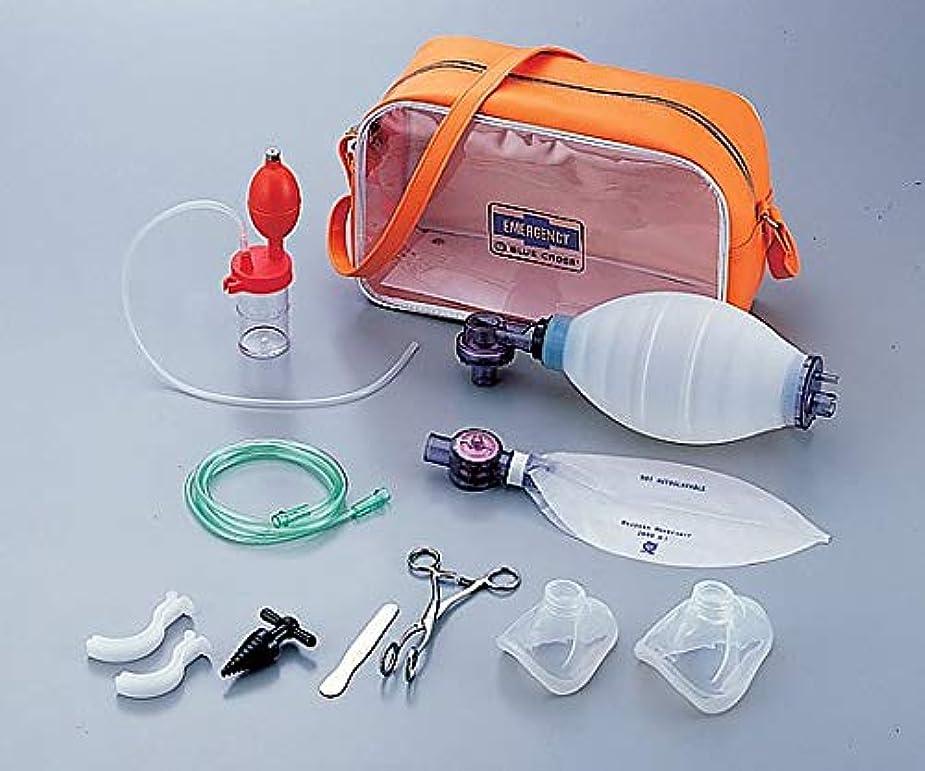 サワーさせる池ブルークロス 救急蘇生ケース[一般救急用] 成人用ST 救急蘇生ケース 一般救急用 成人用ST型