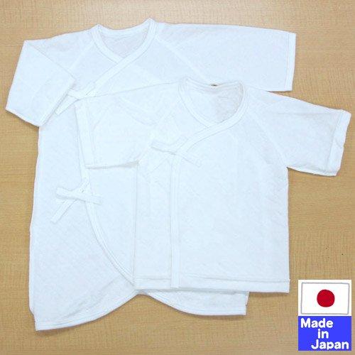 ★日本製★ あったかニットキルト新生児肌着セット(外縫い)(短肌着+コンビ肌着)