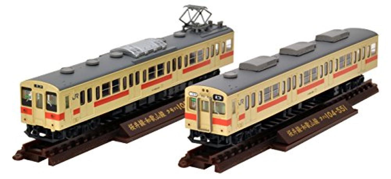 トミーテック ジオコレ 鉄道コレクション JR 105系 桜井線 和歌山線 W10編成 和歌山色 2両セット ジオラマ用品 (メーカー初回受注限定生産)