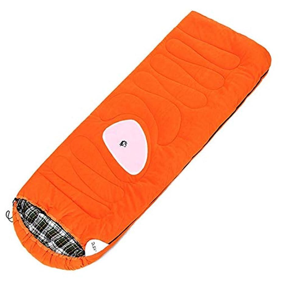 それぞれ昆虫ぴかぴかYIJUPIN 寝袋暖かいフィールドポータブル封筒暖かいポータブル一緒に戦うことができる野生の屋外キャンプに適したダブル通気性の寝袋 (色 : オレンジ)