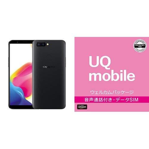 OPPO 6.01型 R11s SIMフリースマートフォン ブラック 日本正規代理店品  BIGLOBE UQモバイル エントリーパッケージセット