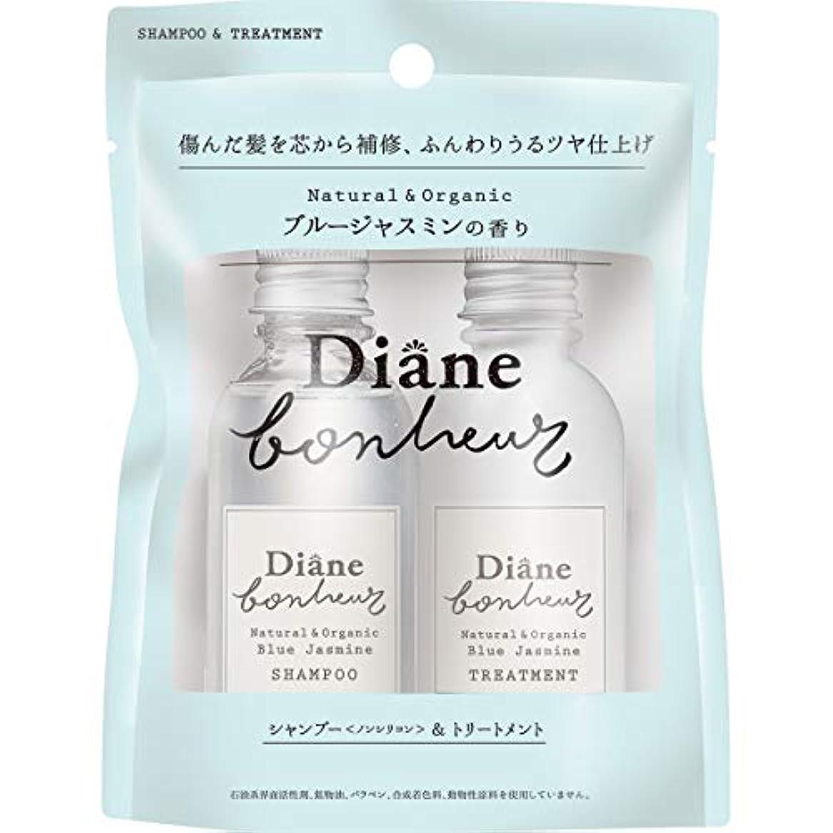 ダイアン ボヌール ブルージャスミンの香り シャンプー&トリートメント トライアル ダメージリペア&シャイン 40ml×2