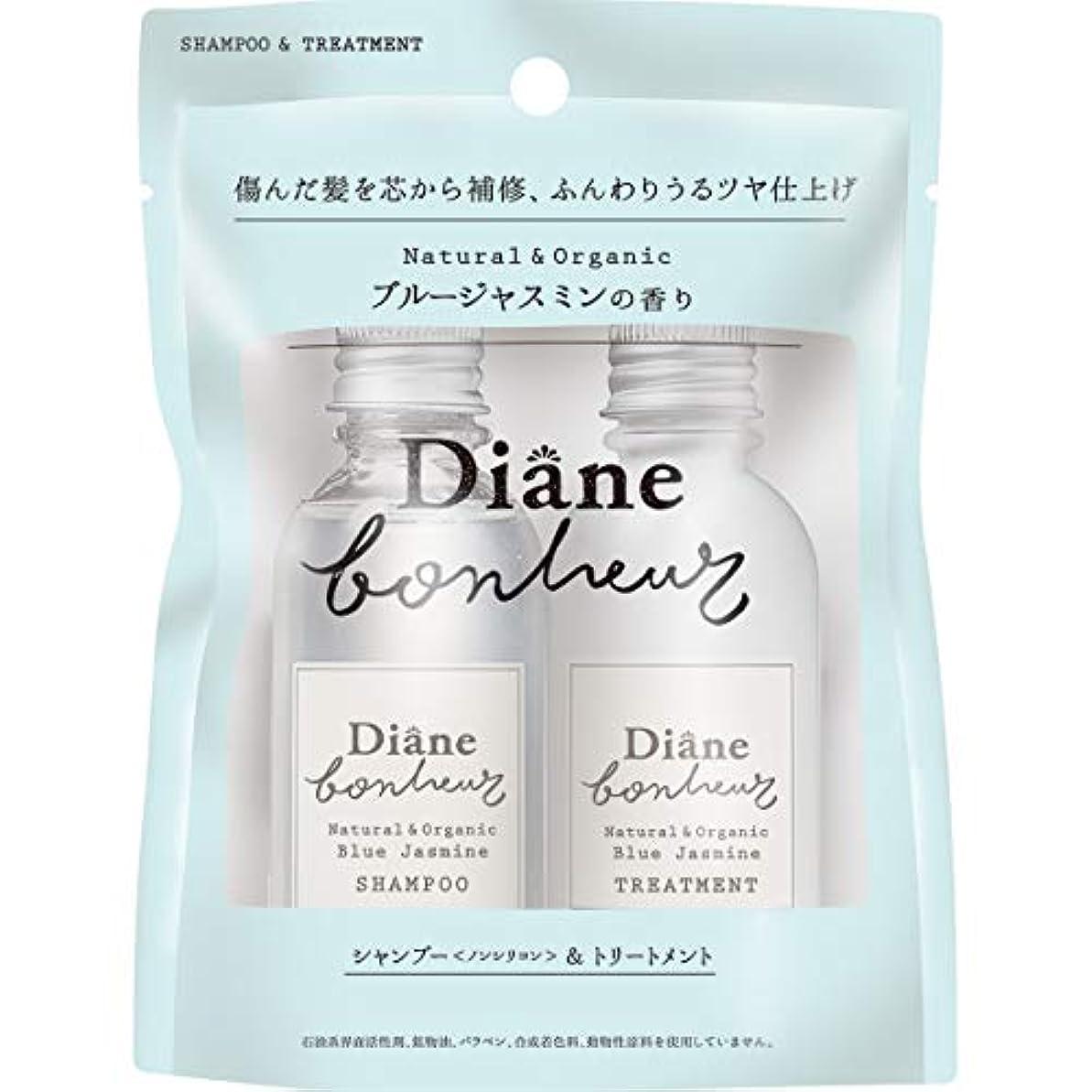 熱狂的な足首うなずくダイアン ボヌール ブルージャスミンの香り シャンプー&トリートメント トライアル ダメージリペア&シャイン 40ml×2