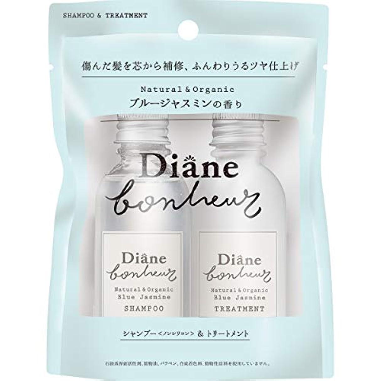 評価可能印刷する非難ダイアン ボヌール ブルージャスミンの香り シャンプー&トリートメント トライアル ダメージリペア&シャイン 40ml×2