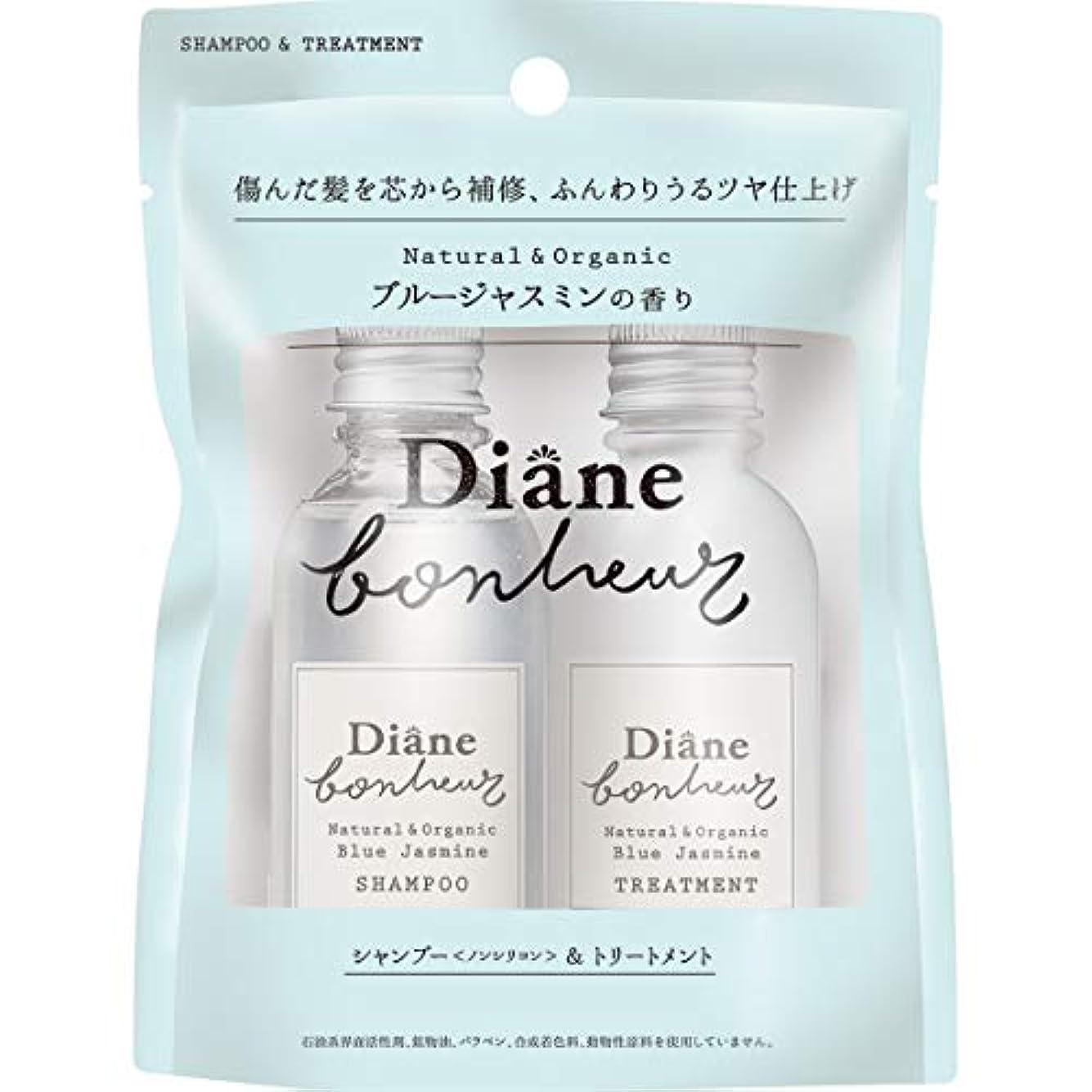 空いているリード退化するダイアン ボヌール ブルージャスミンの香り シャンプー&トリートメント トライアル ダメージリペア&シャイン 40ml×2