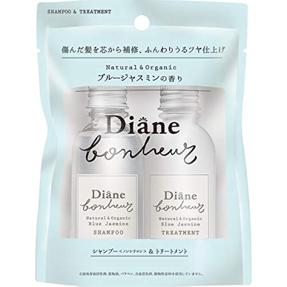 鎮静剤しっかり改善ダイアン ボヌール ブルージャスミンの香り シャンプー&トリートメント トライアル ダメージリペア&シャイン 40ml×2