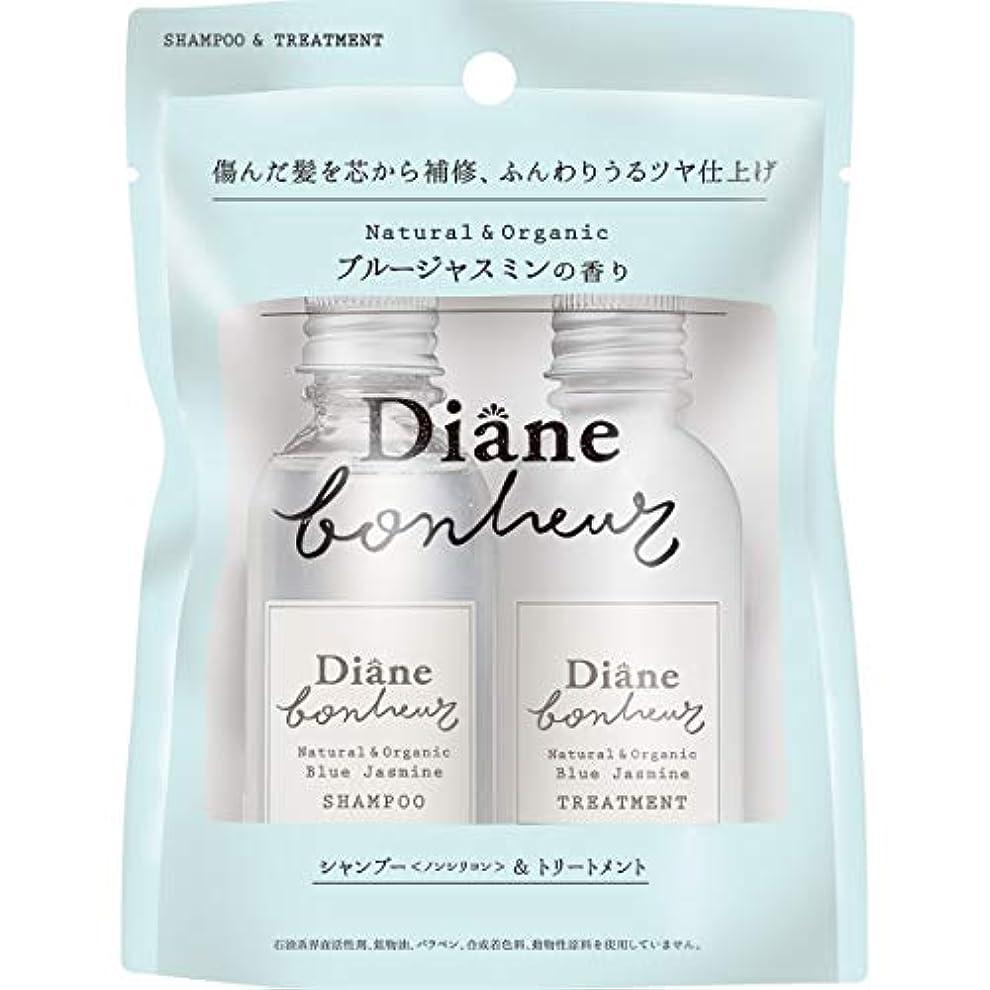 ファイター実り多い実験室ダイアン ボヌール ブルージャスミンの香り シャンプー&トリートメント トライアル ダメージリペア&シャイン 40ml×2