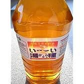 ヘビーユーザー向 【最高級】 蒸留精製 木酢液 い~い湯種 [5L メガボトル]