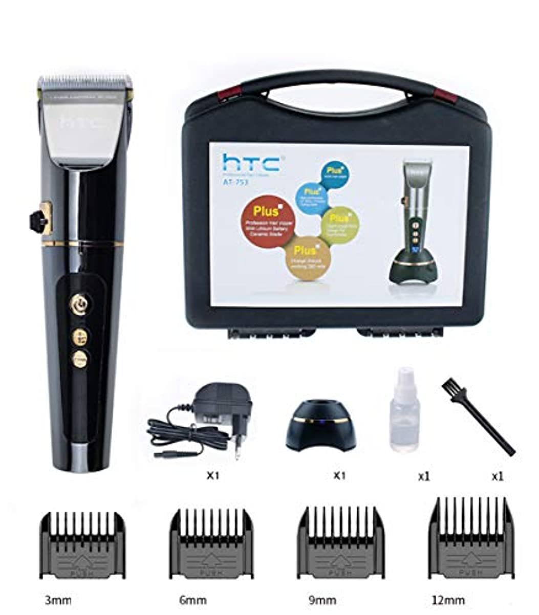 消毒剤酸度刃コードレスバリカン、男性用充電式カミソリ、電気ひげトリマー、美容シェービングマシン、調整可能な切断強度